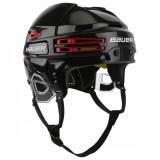 BAUER REAKT 75 шлем хоккейный